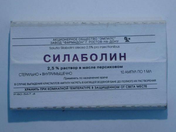 Ethylostrenol